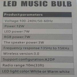LED λάμπα μουσικής Bluetooth πολύχρωμη με τηλεκοντόλ-παίζει μουσική αλάζει χρώματα