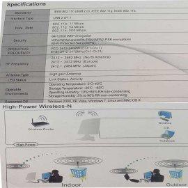 Ενισχυτής ασύρματου δικτύου 5800 MW