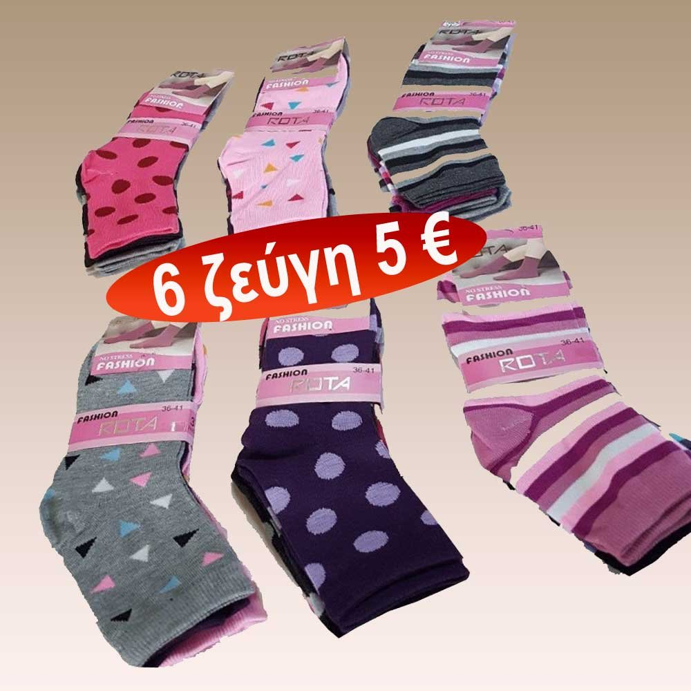 Πακέτο με 6 ζευγάρια Γυναικείες κάλτσες Μεγέθη 35-42 σε διάφορα χρώ... da369128fdf