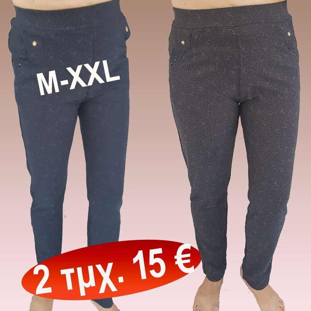 ff71b908213 Πακέτο με 2 τμχ. Γυναικεία παντελόνια βαμβακερά φανταστική ποιότητα σε 2  χρώματα ...