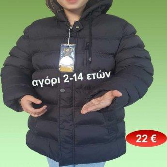 b2d65c7829a Παιδικό μπουφάν ζεστό για αγόρια Μεγέθη 2 έως 14 ετών 22,00 €