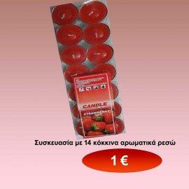 Συσκευασία με 14 κόκκινα ρεσώ