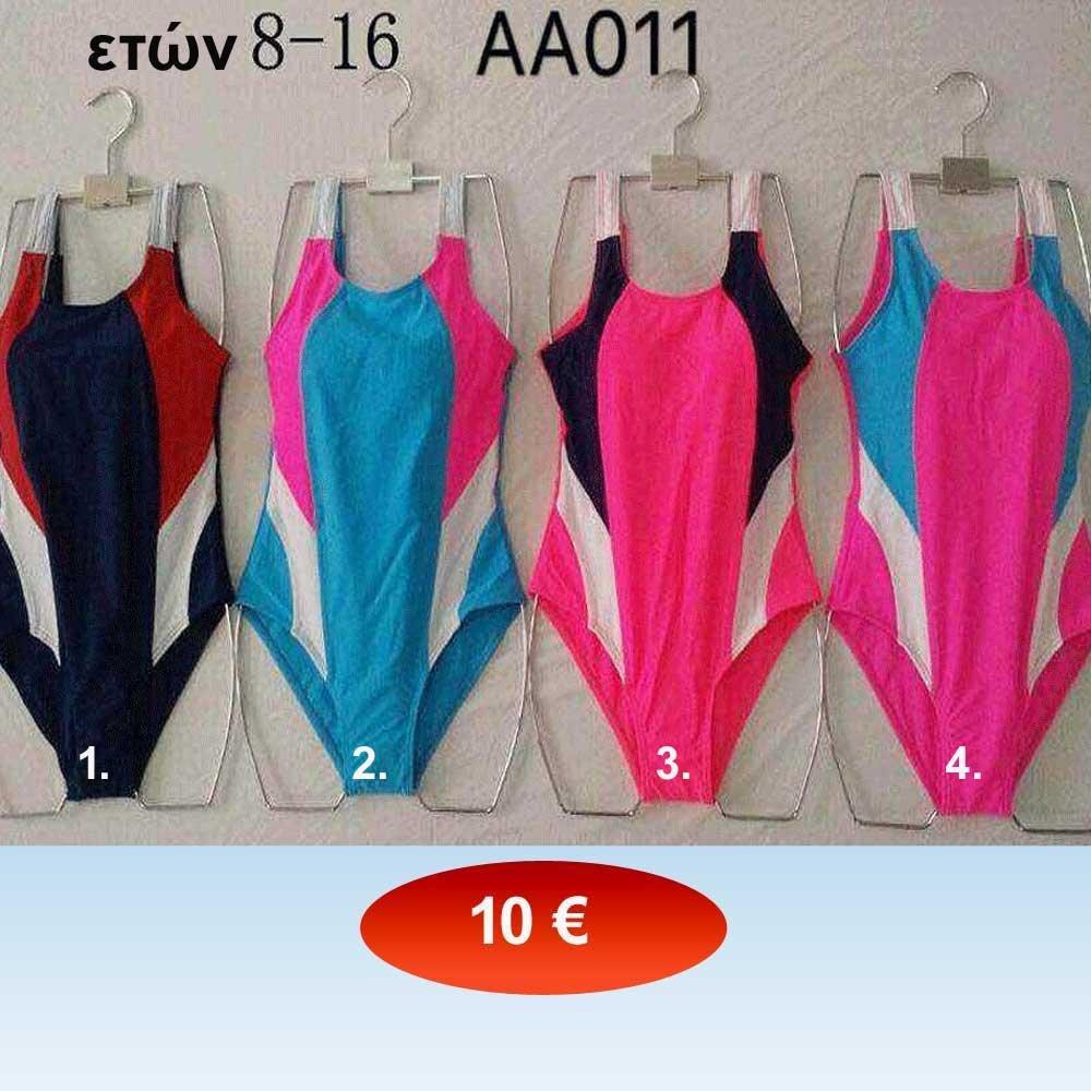 e9eab19da71 Παιδικό μαγιό ολόσωμο κολυμβητηρίου για κορίτσια Mεγέθη 4 εώς 14 ετ...