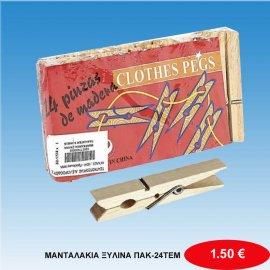 Σετ 24 ξύλινα μανταλάκια