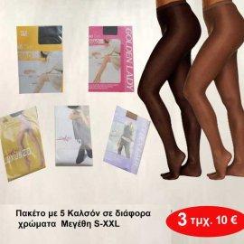 Πακέτο με 5 Γυναικεία καλσόν Μεγέθη S-XXL σε διάφορα χρώματα