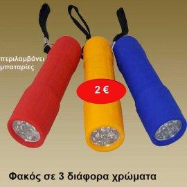 Φακός σε 3 διάφορα χρώματα περιλαμβάνει μπαταρίες