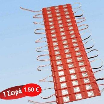 LED κόκκινο 1 σειρά